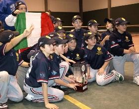 Virtus Baseball Ozzano Emilia